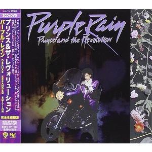プリンス&ザ・レヴォリューション/パープル・レイン DELUXE-EXPANDED EDITION(CD/洋楽ロック&ポップス)初回出荷限定盤(完全生産限定)