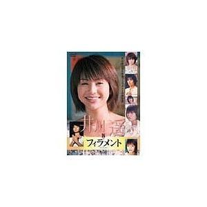 (アウトレット品)井川遥/in FILAMENT(DVD/エンタテイメント(TV番組、バラエティーシ|dvdoutlet