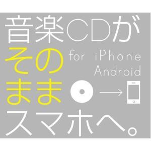 IO DATA 音楽CD取り込みドライブ CDレコ スマートフォン/タブレット対応 iOS/Android・Wi-Fi CDRI-W24AIC|dvdoutlet