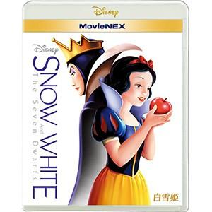 白雪姫 MovieNEX ブルーレイ+DVD...の関連商品10