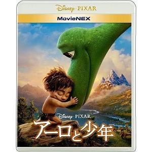 アーロと少年 MovieNEX('15米)〈2枚組〉(Blu-ray/アニメ)|dvdoutlet