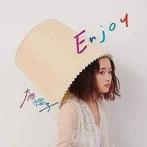 大原櫻子/Enjoy(CD/邦楽ポップス)初回出荷限定盤(初回限定盤B)|dvdoutlet