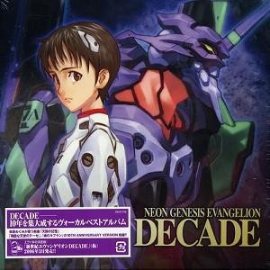 NEON GENESIS EVANGELION(CD・アニメ/ゲーム)