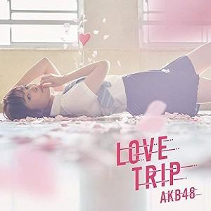 限* E LOVE TRIP しあわせを分けなさい MAXI・J-POP の商品画像|ナビ