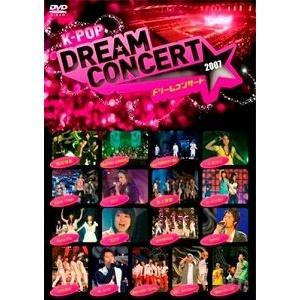 K-POP ドリームコンサート2007〈初回生産限定 (DVD/洋楽その他)