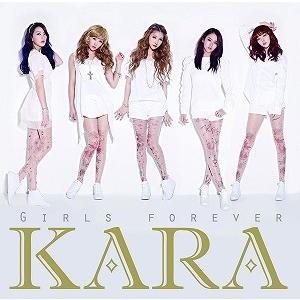 KARA/ガールズ フォーエバー 初回出荷限定盤(初回限定盤...