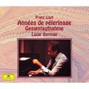 (アウトレット品)リスト:「巡礼の年」(全曲) ベルマン(P)(CD/クラシック・鍵盤楽曲)