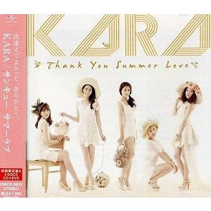 KARA/サンキュー サマーラブ 初回出荷限定盤(初回限定盤...