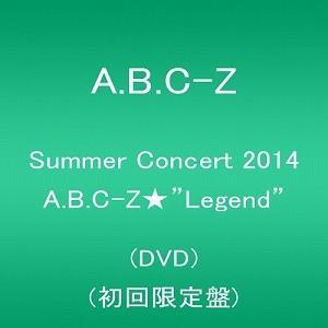 限 Summer Concert 2014 A.B.(DVD・音楽)
