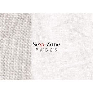 Sexy Zone/PAGES(CD/邦楽ポップス)初回出荷限定盤(初回限定盤B)|dvdoutlet