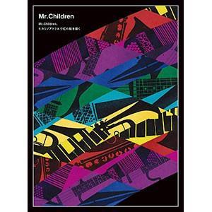 Mr.Children/Mr.Children ヒカリノアトリエで虹の絵を描く(DVD/邦楽)|dvdoutlet