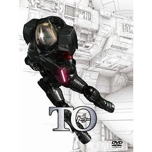(アウトレット品)TO 楕円軌道&共生惑星 ディレクターズカット版 ツインパック〈初回生産限定・2枚組〉(DVD/アニメ)初回出荷限定