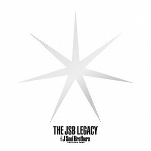 限  THE JSB LEGACY(CD・J-POP)|dvdoutlet
