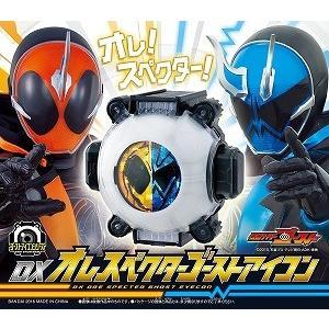 仮面ライダーゴースト オリジナルTVサウンドトラック