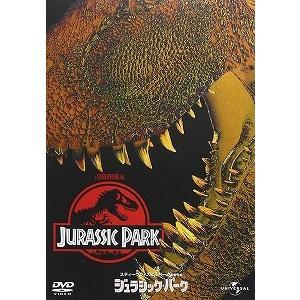 (アウトレット品)ジュラシック・パーク('93米)(DVD/洋画SF パニック)