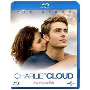 きみがくれた未来 '10米 Blu-ray 洋画恋愛 ロマンス ファンタジー の商品画像|ナビ