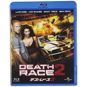 デス・レース2(Blu-ray/洋画アクション)|dvdoutlet