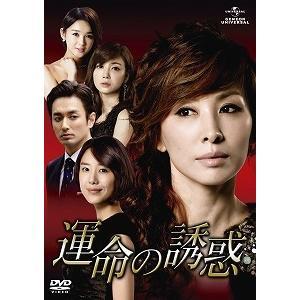 1 運命の誘惑 SET(DVD・アジアTVドラマ) dvdoutlet