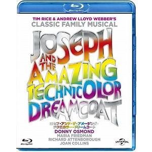 (アウトレット品)ヨセフ・アンド・ザ・アメージング・テクニカラー・ドリームコート(Blu-ray/エ|dvdoutlet