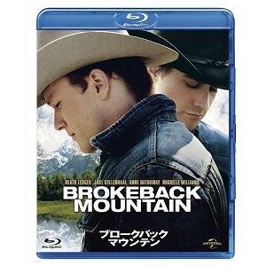 B ブロークバック・マウンテン(Blu-ray...の関連商品1