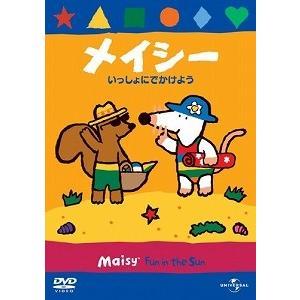 メイシー いっしょにでかけよう(DVD/アニメ)の商品画像