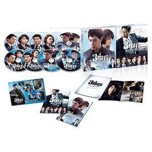 B 2 スリーデイズ?愛と DVD&BDSET 完 (Blu-ray・アジアTVドラマ)|dvdoutlet