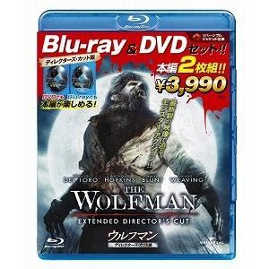 Bウルフマン DVD付セット(Blu-ray・洋画ホラー)|dvdoutlet