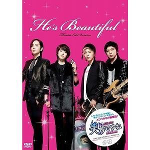 美男 イケメン ですね 劇場編集版 (DVD・韓流ラブコメ)|dvdoutlet