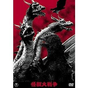 (アウトレット品)怪獣大戦争('65東宝)(DVD/邦画特撮)