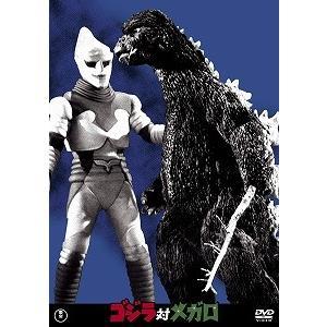 ゴジラ対メガロ('73東宝映像)[東宝DVD名作セレクション](DVD/邦画特撮)|dvdoutlet