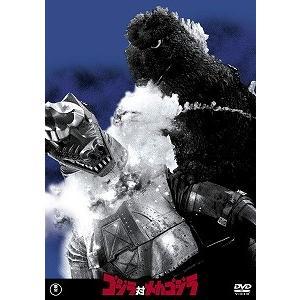 ゴジラ対メカゴジラ('74東宝映像)[東宝DV...の関連商品1