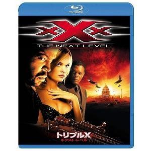 トリプルX ネクスト・レベル('05米)(Blu-ray/洋画アクション|サスペンス)