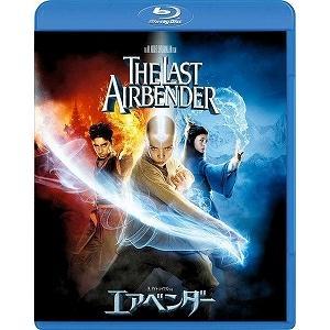 (アウトレット品)エアベンダー スペシャル・コレクターズ・エディション('10米)(Blu-ray/|dvdoutlet