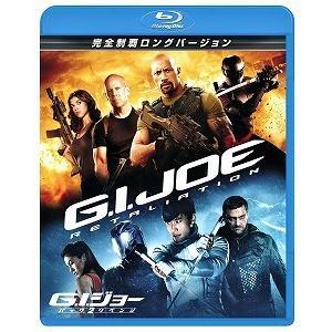 (アウトレット品)G.I.ジョー バック2リベンジ 完全制覇ロングバージョン('13米)(Blu-r