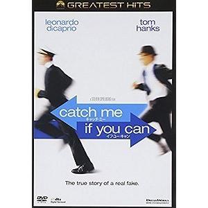 キャッチ・ミー・イフ・ユー・キャン('02米)(DVD/洋画コメディ|犯罪|ドラマ)