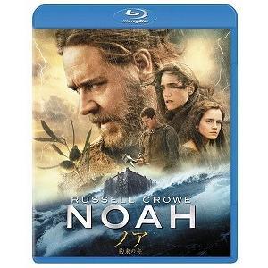 ノア 約束の舟('14米)(Blu-ray/洋画アクション|アドベンチャー)