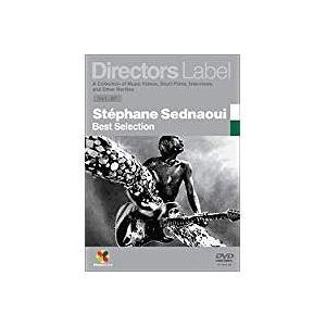 ステファン・セドゥナウィ/Directors Label ステファン・セドゥナウィ Best Sel|dvdoutlet