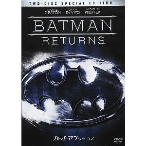 〈V バットマン リターンズ スペシャル・エディション(DVD・洋画SF)|dvdoutlet