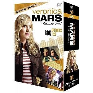 ヴェロニカ・マーズ ファイナル  BOX(DVD・海外TVドラマ)