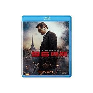 (アウトレット品)96時間('08仏)(Blu-ray/洋画アクション)