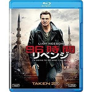 (アウトレット品)96時間/リベンジ('12米)(Blu-ray/洋画アクション)