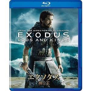 エクソダス:神と王('14米)(Blu-ray/洋画アクション|歴史|アドベンチャー)|dvdoutlet