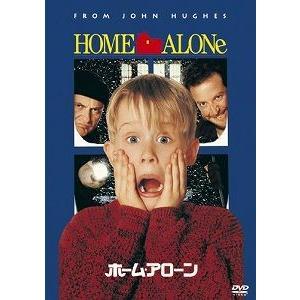 (アウトレット品)ホーム・アローン('90米)(DVD/洋画コメディ|子供)|dvdoutlet