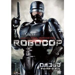 ロボコップ/ディレクターズ・カット(DVD・洋画SF)