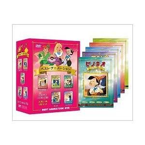 (アウトレット品)ディズニーDVD 5枚パック(DVD・キッズビデオ)
