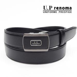 U.P renoma メンズベルト 牛革 黒 レノマ 巾29mm ビジネスベルト フィットバックル 日本製 51R161-10|dxksm466