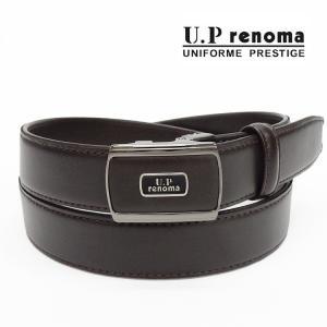 U.P renoma メンズベルト 牛革 チョコ茶 レノマ 巾29mm ビジネスベルト フィットバックル 日本製 51R161-21|dxksm466