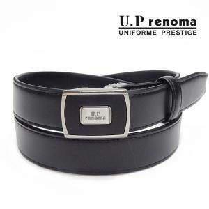 U.P renoma メンズベルト 牛革 黒 レノマ 巾29mm ビジネスベルト フィットバックル 日本製 51R162-10|dxksm466