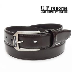 U.P renoma メンズベルト 牛革 チョコ茶 レノマ 巾29mm ビジネスベルト 51R511-21|dxksm466