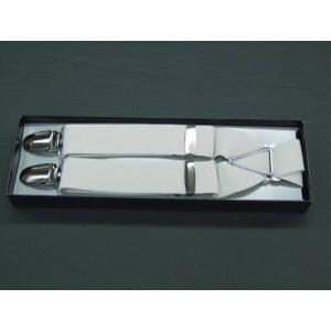 サスペンダー 礼装 吊りバンド  幅広タイプ 白 Xタイプ メール便可  |dxksm466